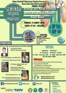 4. Seminar IAI Surakarta